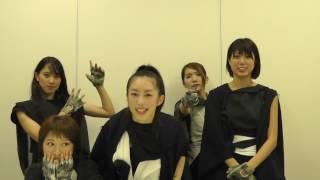 ひめキュンフルーツ缶 new single「伊予魂乙女節」9/7発売 第2章のスタ...