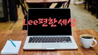 LG 13ZD970 쿨러 청소 노트북 소음 발열 수리 …