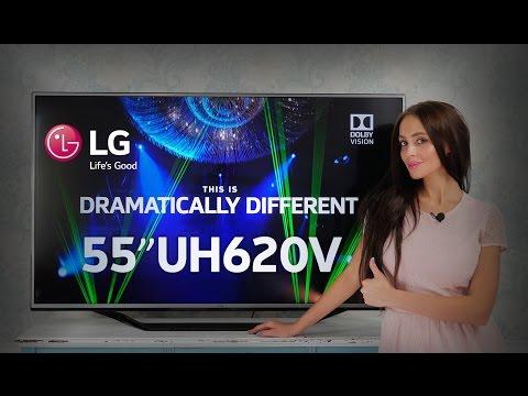 видео: Видео-обзор телевизора lg 55uh620v
