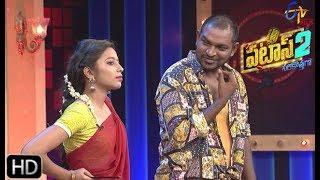 Patas 2 |  RJ Amala & Babu  Performance | 12th August 2019  | ETV Plus