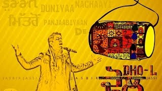 Dhol | Jasbir Jassi | Latest Punjabi Songs 2014