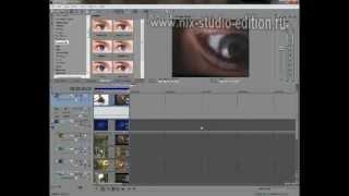 Track motion и 3D в программе Sony Vegas