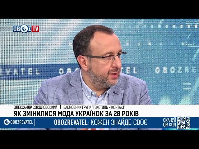 Как развивалась украинская мода с момента Независимости: Александр Соколовский о книге In Progress