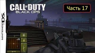 Call of Duty: Black Ops [NDS / DeSmuME 0.9.12 X432R] - Часть 17 - Подлодка в Антарктике