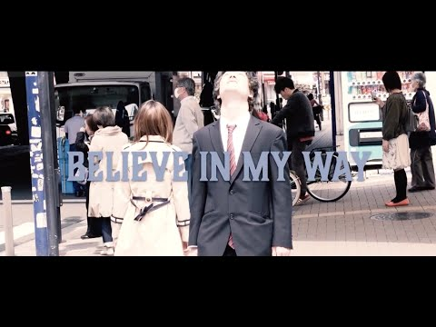 XERO FICTION -Believe in my way(OFFICIAL MUSIC VIDEO)