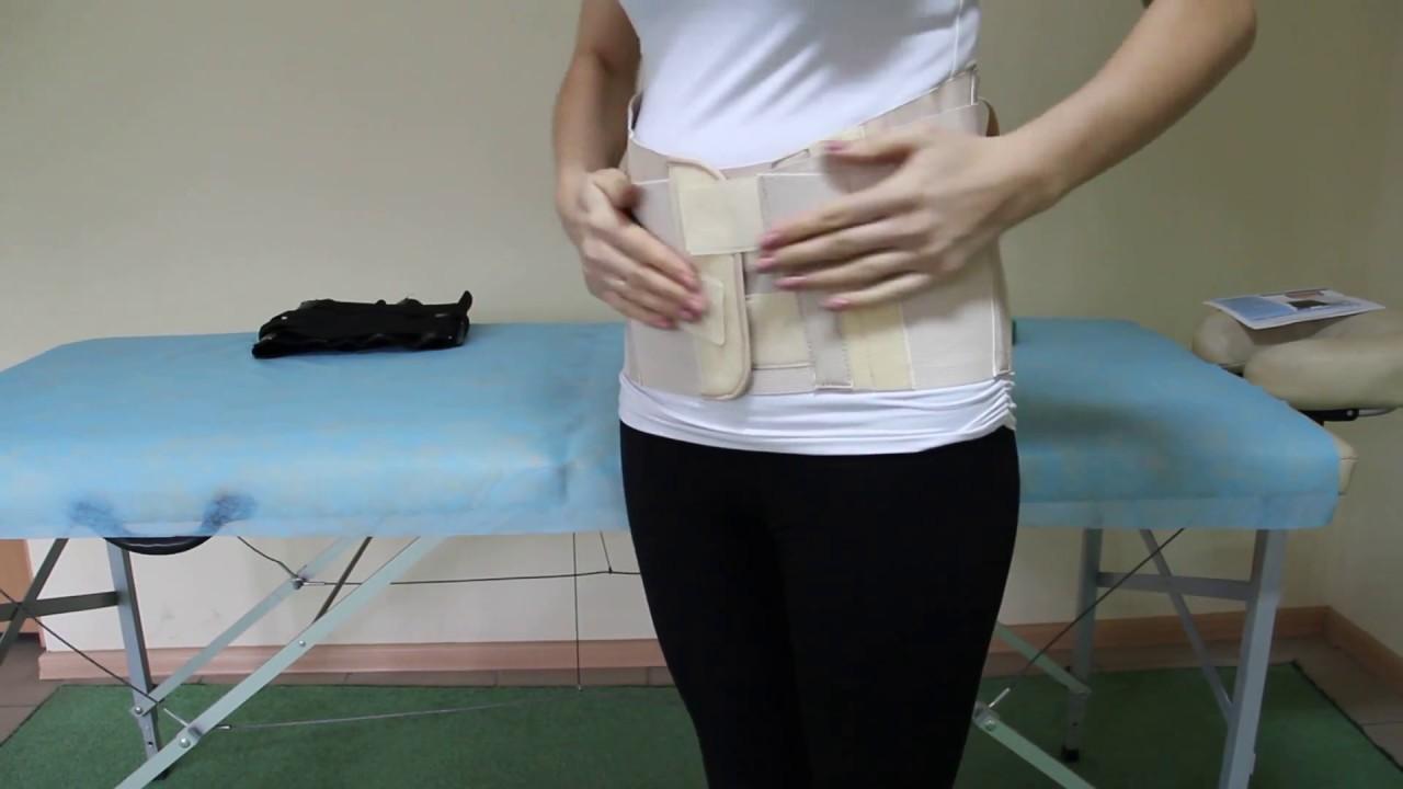 Где купить бандаж в Новосибирске? - YouTube