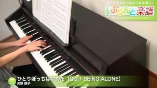使用した楽譜はコチラ http://www.print-gakufu.com/score/detail/68257/ ぷりんと楽譜 http://www.print-gakufu.com 演奏に使用しているピアノ: ヤマハ Clavinova CLP ...