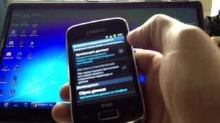 Установка навигации Navitel на Android (Навител на Андроид)