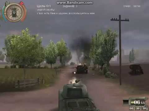 Panzer Killer! / Истребитель танков (2007)
