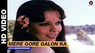 Mere Gore Galon Ka - Aashiq Hoon Baharon Ka | Lata Mangeshkar | Rajesh Khanna & Zeenat Aman