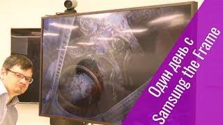видео Samsung UE65LS003AU 4K Ultra HD телевизор LED