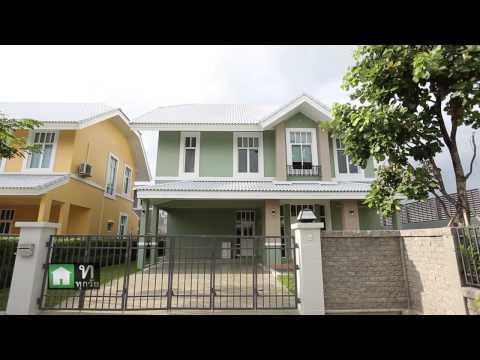 Home Review T.98 : รีวิว โครงการ บ้านริมสวน รามอินทรา