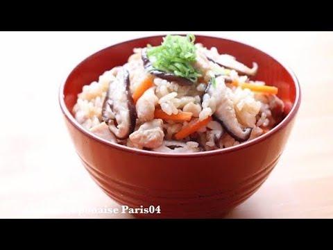 recette-takikomi-gohan-i-mixed-rice-i-japonaise-cuisine-paris04-l-炊き込みご飯