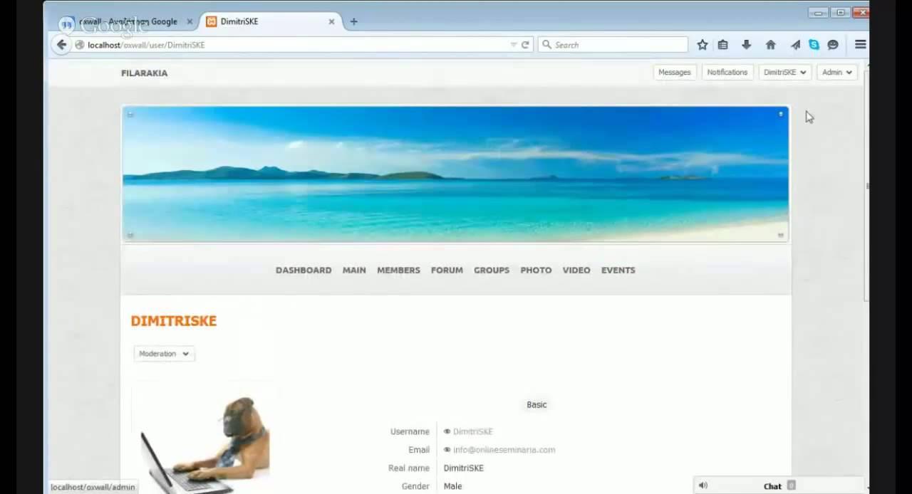 Αιγενική ιστοσελίδα γνωριμιών