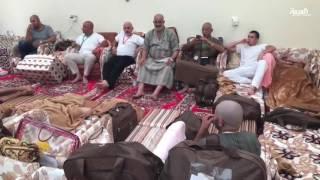 لقاء فلسطيني نادر يتحقق في الحج