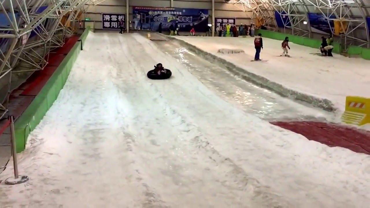 小叮噹滑雪場 - YouTube