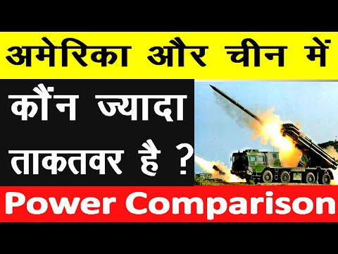 America and China Power Comparison 2020 Military power comparison between USA vs China in 2020