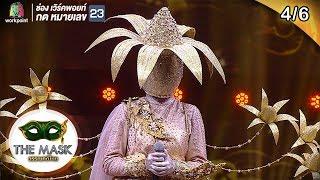 the-mask-วรรณคดีไทย-ep-04-18-เม-ย-62-4-6