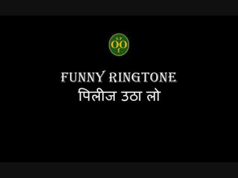ringtone phone toh utha le