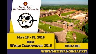 IMCF championship 2019 LIVE day 1