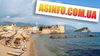 Авиабилеты на чартер в Черногорию Тиват. Заказать чартерные авиабилеты онлайн(, 2015-02-20T16:39:46.000Z)