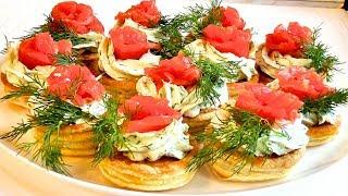 Тарталетки с красной рыбой! Валованы с красной рыбой! Закуска на праздничный стол!