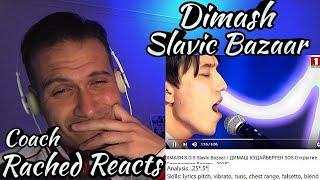 Vocal Coach Reaction + Analysis - Dimash - S.O.S Slavic Bazaar