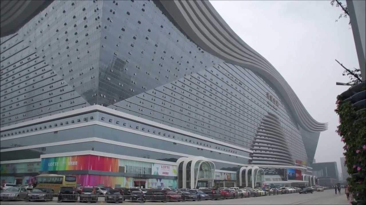 Image result for New Century Global Center, Chengdu