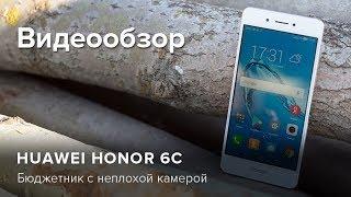 обзор Huawei Honor 6C  Product-test.ru