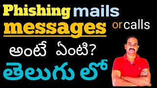 Phishing whatsapp messages or mails explained in telugu 2018