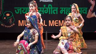 Most Popular Rajasthani Song Dance performance Students : JSMV