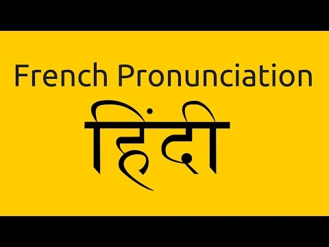 Learn French in Hindi | Learning French Alphabet with Hindi Pronunciation