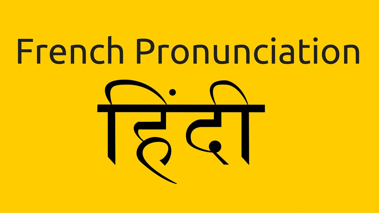 Hindi To French Learning Pdf