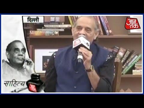 Sahitiya Aaj Tak: Hari Om Pawar Special...