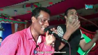 Tomar hat pakhar batashe | Singer Akbor | তোমার হাত পাঁখার বাতাশে প্রাণ জুড়িয়ে আসে | New song 2017