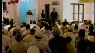 Khilafat Centenary 2008 - Friday Sermon in Kerala, India - 2/5