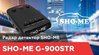 Sho-Me G900STR радар-детектор Sho-me (антирадар)