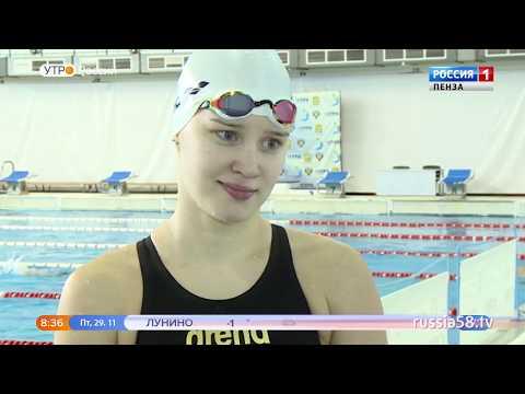 В Пензе проходит Кубок России по плаванию по спорту глухих