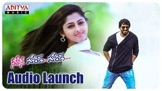 Neethone Hai Hai Audio Launch   Neethone Hai Hai Movie  Arun Taj Charishma Shreekar