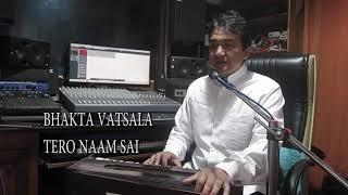 Bhakta Vatsala tero naam