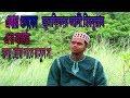 new bangla islamic song 2017 by julfekar ali hijbullah