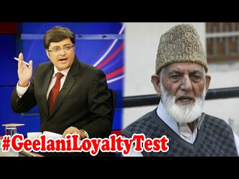 Geelani Seeking Indian Passport - Should Geelani prove his loyalty first? : The Newshour Debate