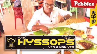 Food Review : Hotel Hyssops Veg & Non-Veg in Rameswaram | Delicious and Tasty Fish varieties
