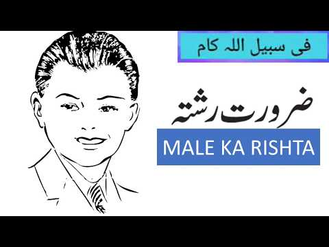 free rishta pakistan |Marriage Gorgeous from YouTube · Duration:  2 hours 40 minutes 9 seconds