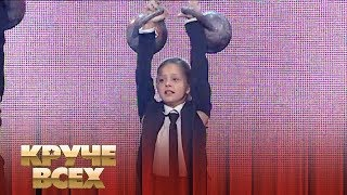 Маленькие силачи Давид Рубец и Валерия Барабаш установили рекорд Украины | Круче всех