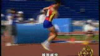 Chinese one-legged high jumper clear 1.92m world record
