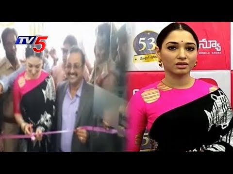 Actress Tamannaah Launches 53rd BNew Mobiles Showroom In Proddatur | Kadapa | TV5 News