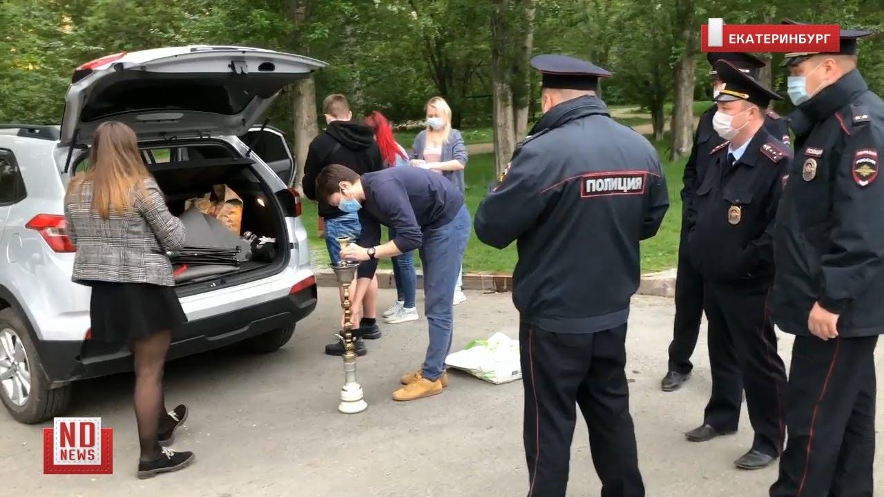 Полиция разбирается с кальянщиками в центре города