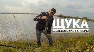 видео Карта Шелехова