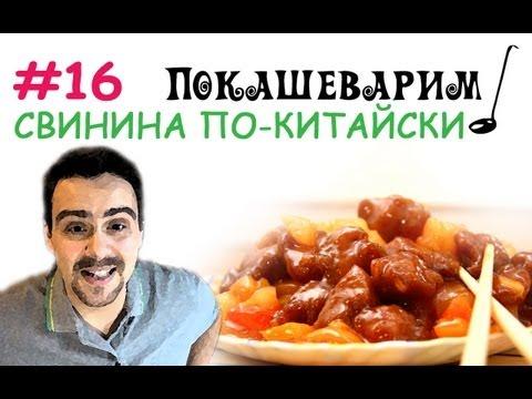 Свинина, В духовке, рецепты с фото на : 791